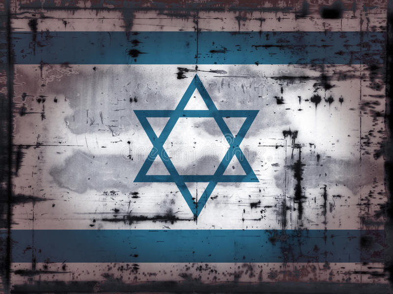 Grunge Israël stock illustratie