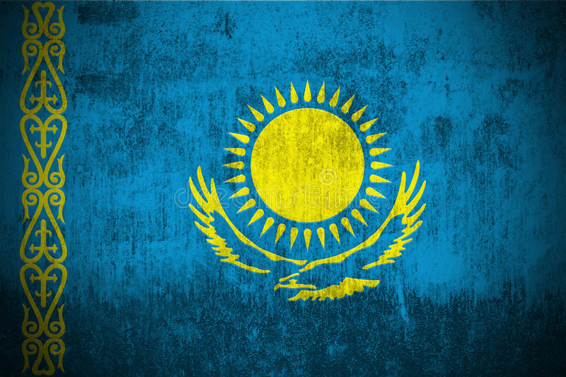 Grunge Markierungsfahne von Kazakhstan lizenzfreie abbildung