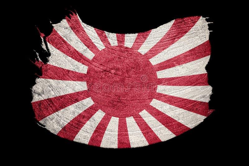 Grunge Powstającego słońca Japonia flaga Japonia flaga z grunge teksturą BR royalty ilustracja