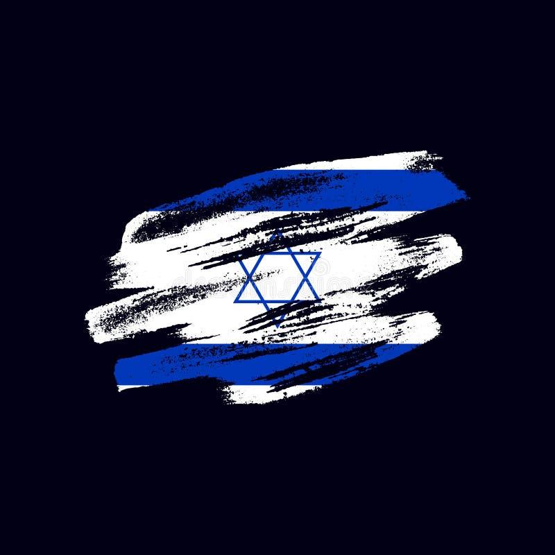 Grunge texturerad israelisk flagga arkivbild
