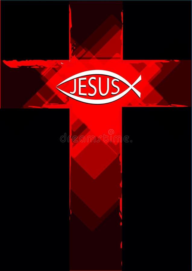 GrungeJesus symbol på ett kors och en kristen fisklogo stock illustrationer