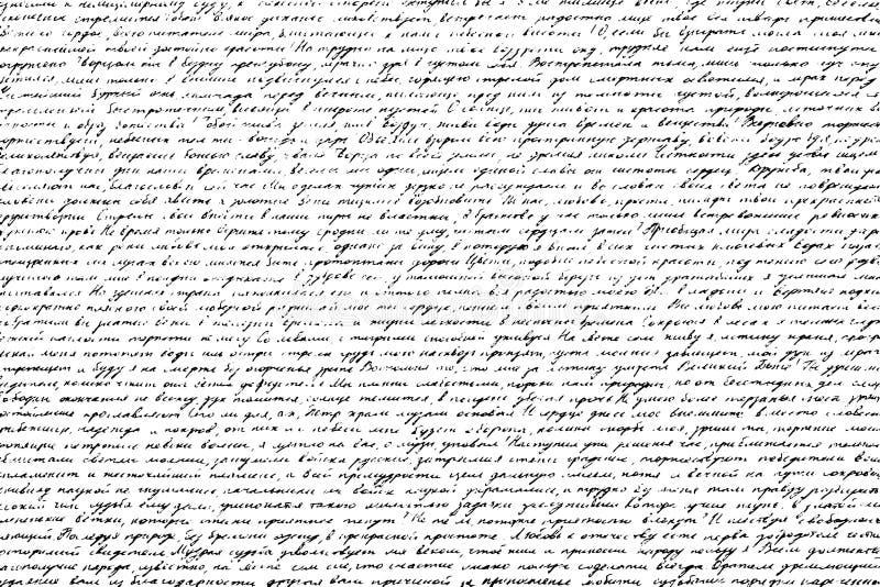 Grungetextuur van met de hand geschreven onleesbare teksten Zwart-wit retro achtergrond van een onleesbaar oud manuscript dat in  royalty-vrije illustratie