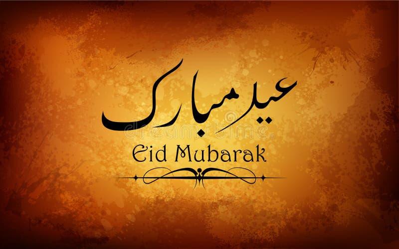 Grungy Eid Mubarak Background stock abbildung