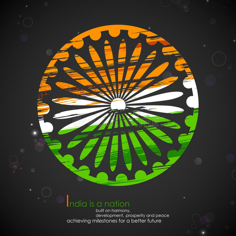 Grungy Indian Flag. Illustration of abstract grungy Indian flag with Ashok Chakra stock illustration