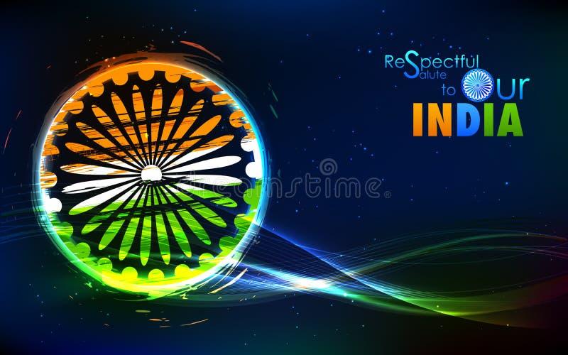 Grungy Indische Vlag royalty-vrije illustratie