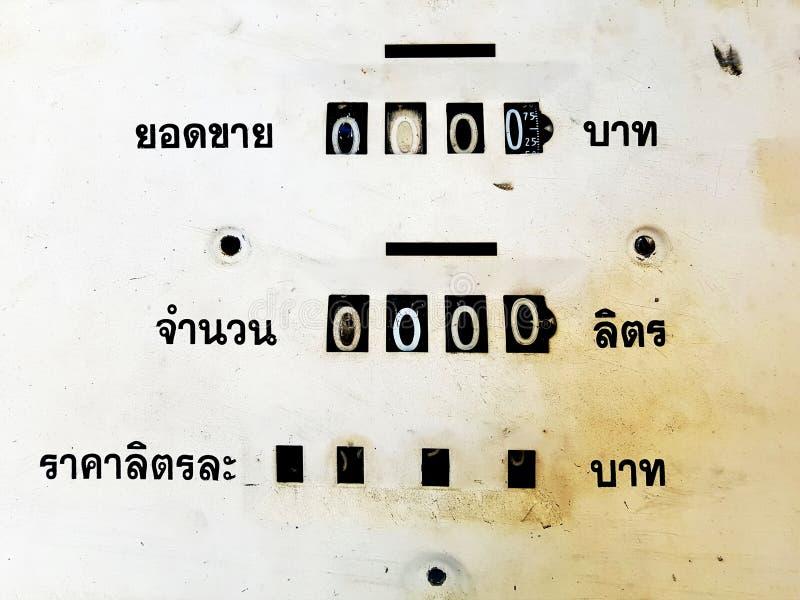 Grungy thailändsk bensinstationpanel med thailändska texter och nummer arkivbild