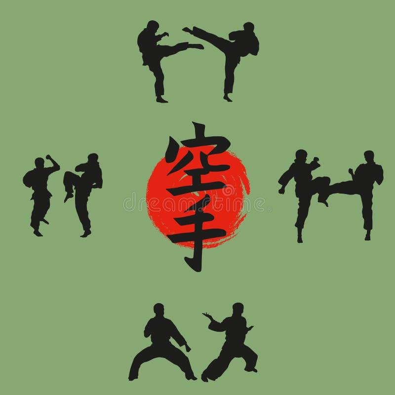 grupa mężczyzna demonstruje karate ilustracja wektor