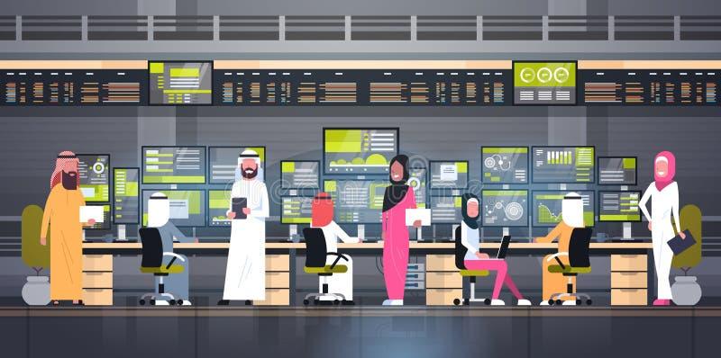 Grupo árabe de troca em linha global dos povos do conceito que trabalha com vendas da monitoração da bolsa de valores ilustração do vetor