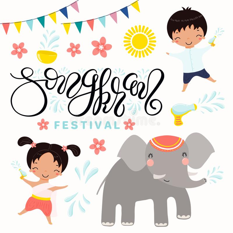 Grupo bonito do festival de Songkran ilustração do vetor