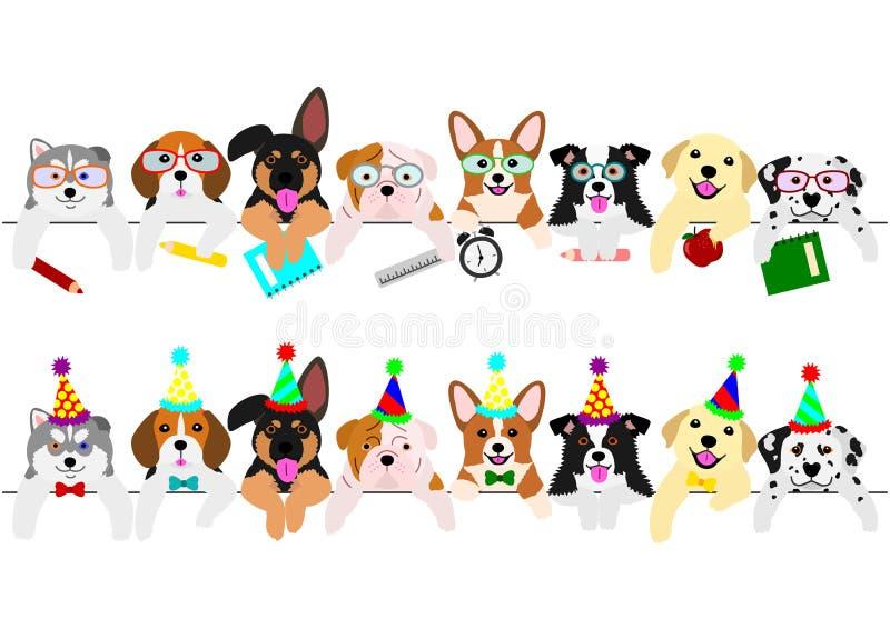 Grupo bonito, partido e escola da beira dos filhotes de cachorro ilustração do vetor