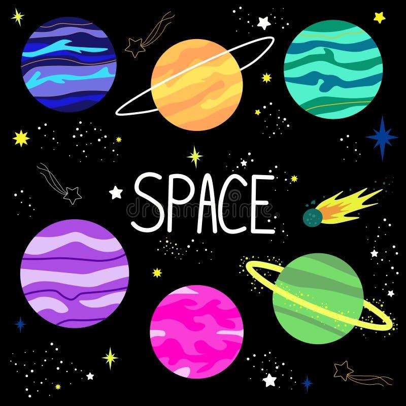 Grupo cósmico com planetas Ilustra??o do vetor ilustração royalty free
