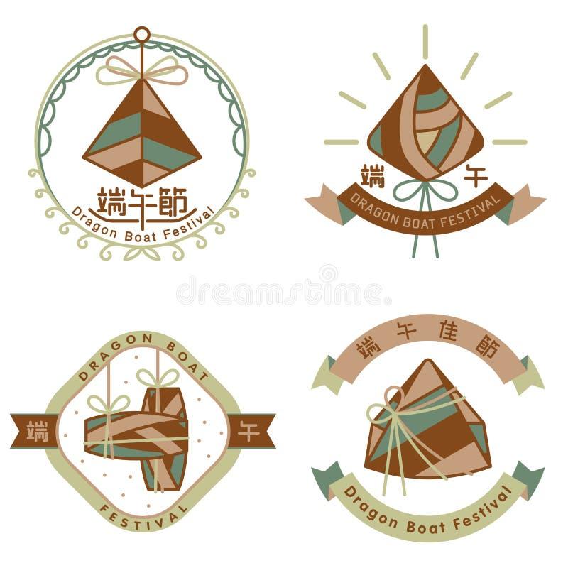 Grupo chinês do ícone do festival de barco de dragão da bolinha de massa do arroz ilustração stock