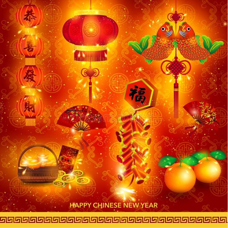 Grupo chinês feliz da decoração do ano novo ilustração royalty free