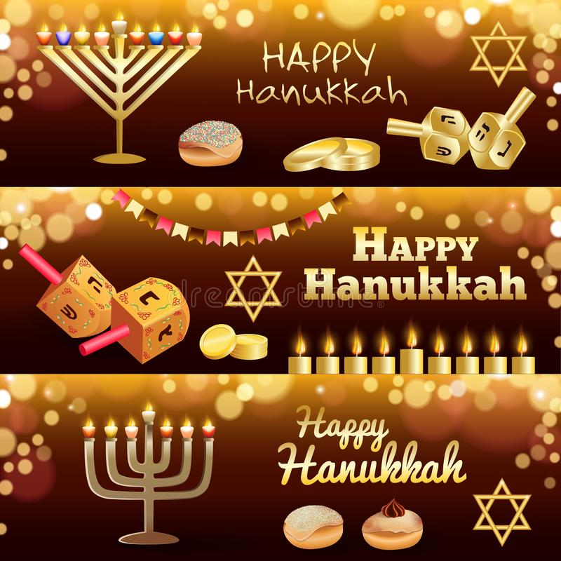 Grupo da bandeira do Hanukkah, estilo realístico ilustração stock