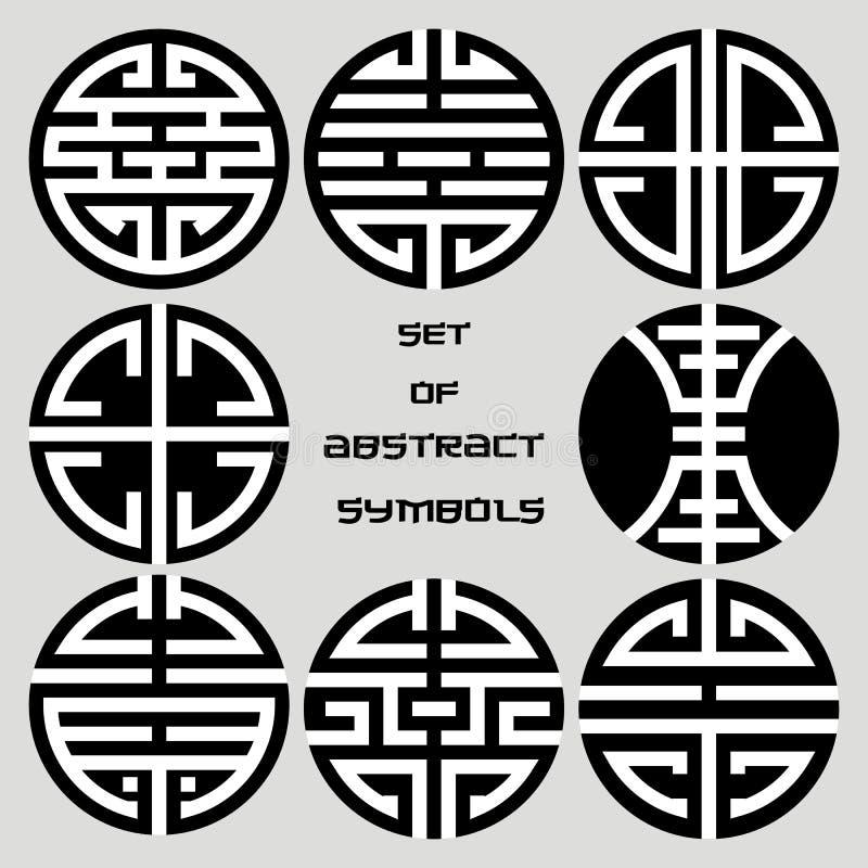 Grupo de ícones circulares chineses Símbolos monocromáticos em um fundo cinzento ilustração do vetor
