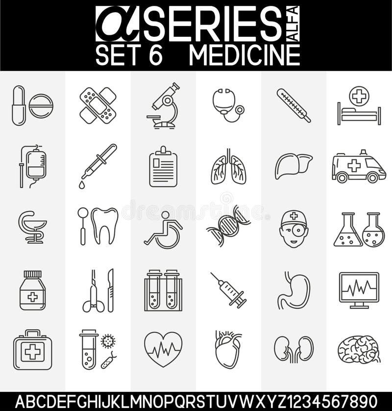 Grupo de ícones da medicina ilustração do vetor