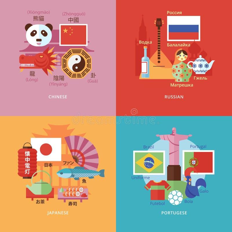 Grupo de ícones lisos do conceito de projeto para línguas estrangeiras Ícones para o chinês, o russo, o japonês e o português ilustração do vetor