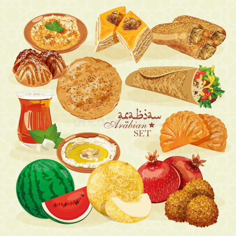 Grupo de alimento Halal árabe tradicional ilustração royalty free