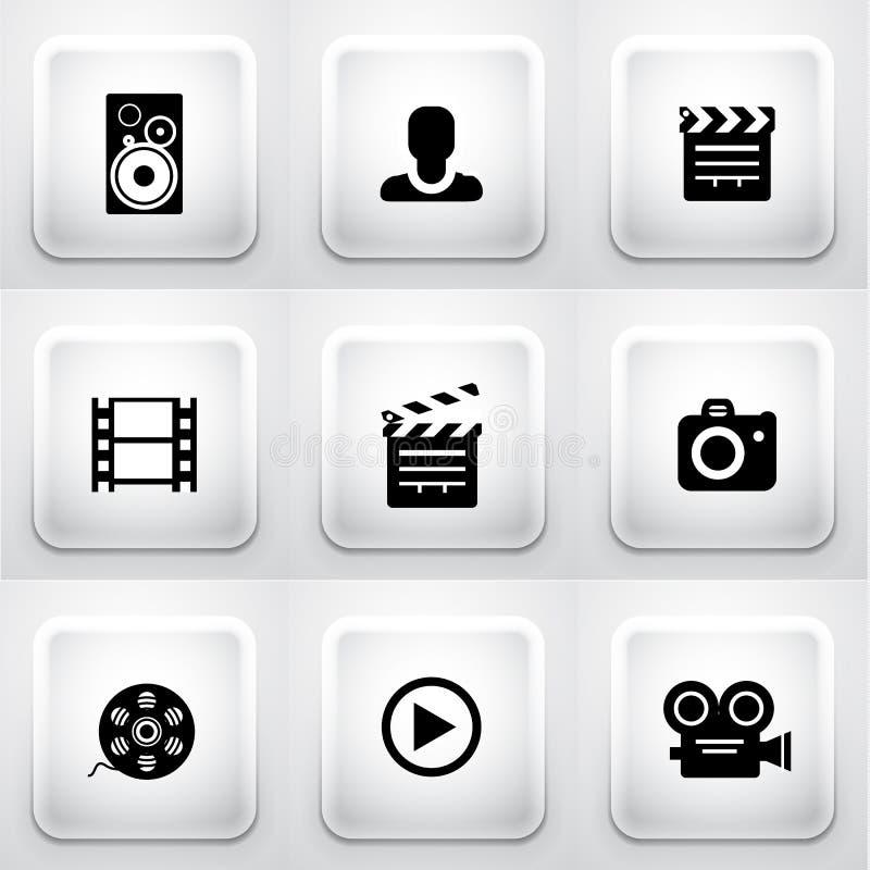 Grupo de botões quadrados da aplicação: navegação ilustração do vetor
