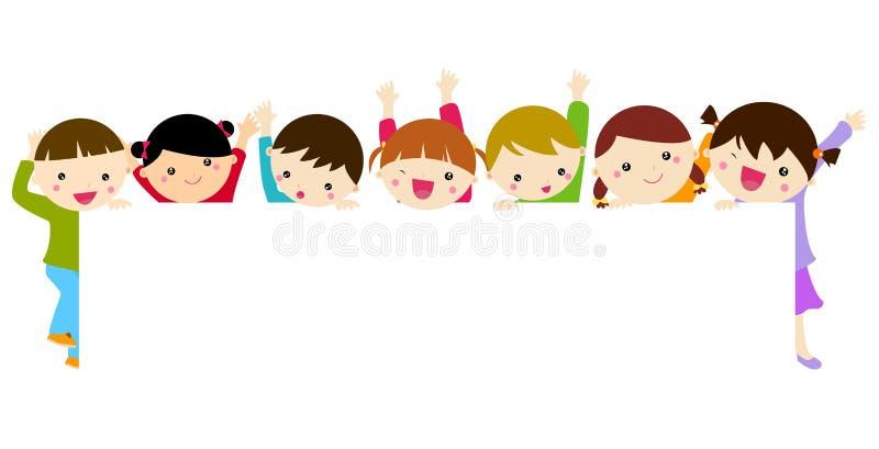 Grupo de crianças que têm o divertimento ilustração stock