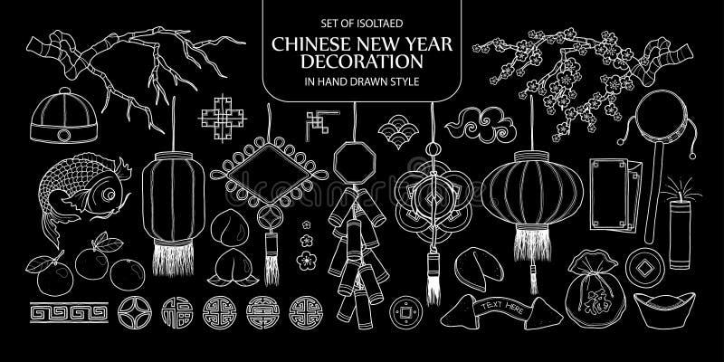 Grupo de decoração chinesa isolada do ano novo Mão bonito vec tirado ilustração stock