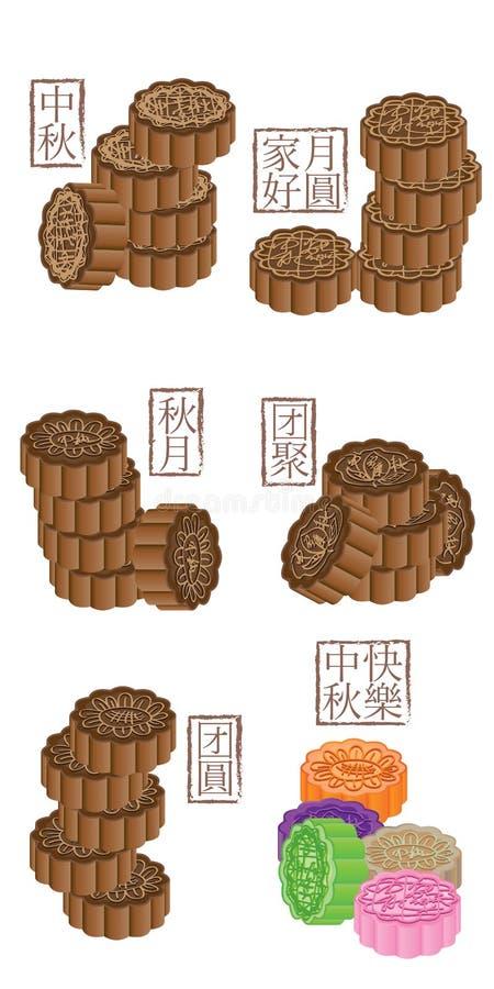 Grupo de empacotamento do bolo cinco da lua ilustração stock