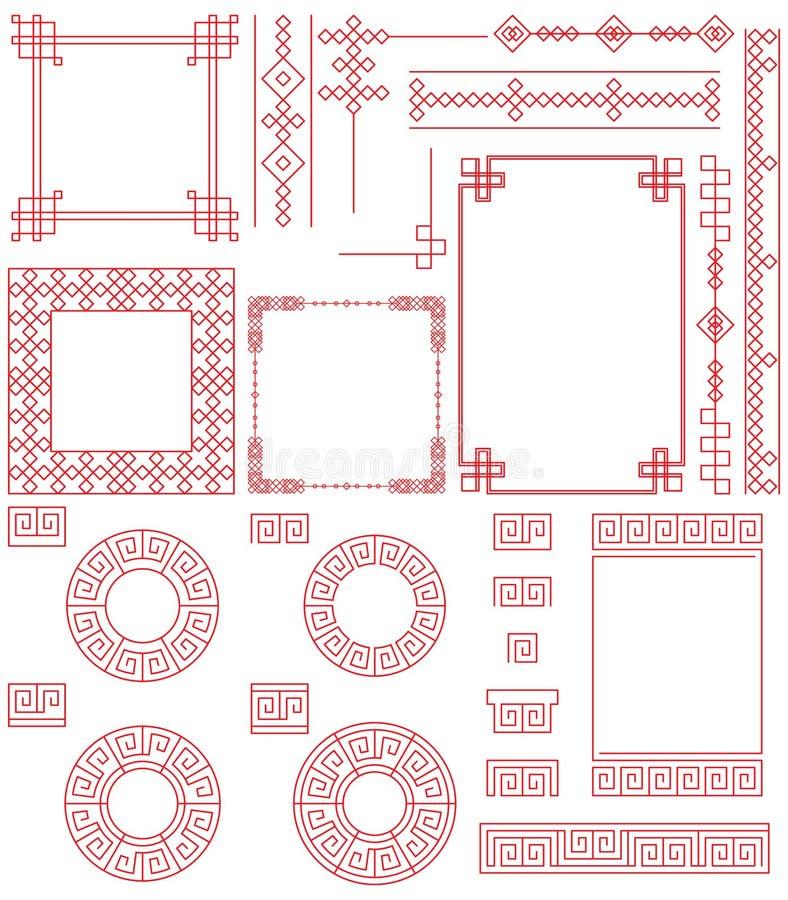 Grupo de escova quadrado chinês do círculo do quadro ilustração royalty free