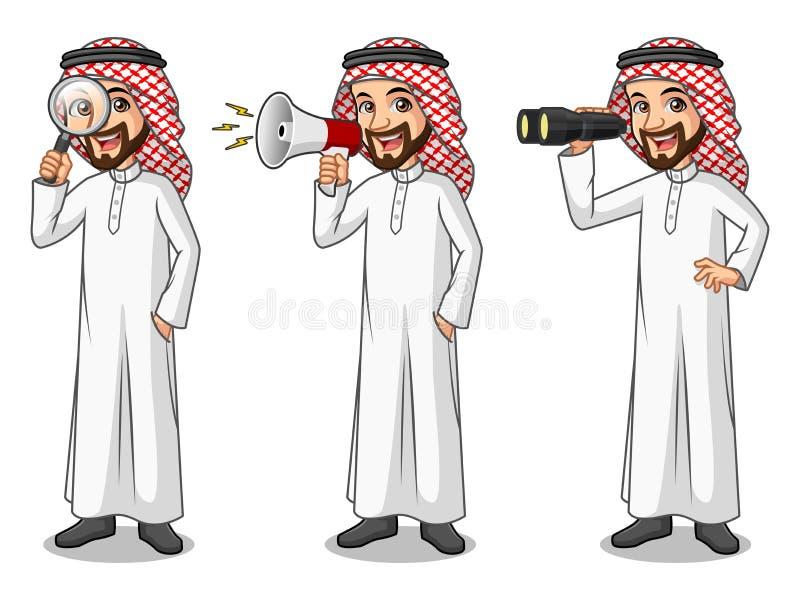 Grupo de homem de negócios Saudi Arab Man que procura poses ilustração do vetor