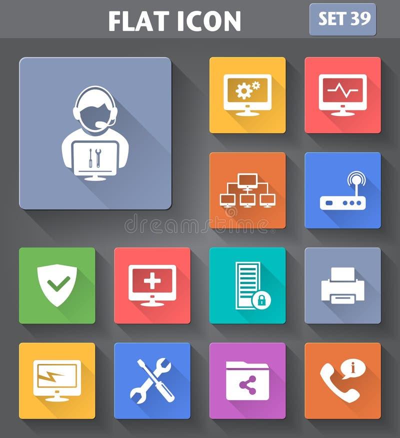 Grupo de Icons do técnico do computador da aplicação do vetor ilustração stock