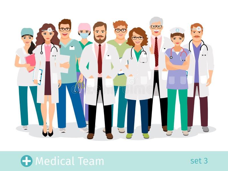 Grupo de los profesionales del personal médico en uniforme stock de ilustración