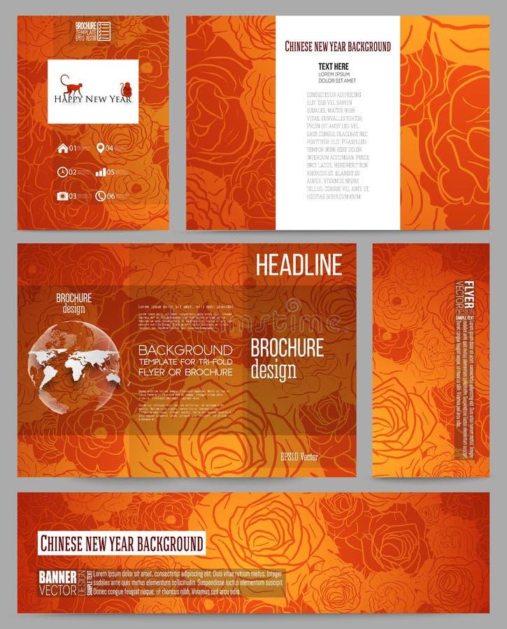 Grupo de moldes do negócio para a apresentação, o folheto, o inseto ou a brochura Fundo chinês do ano novo ilustração do vetor