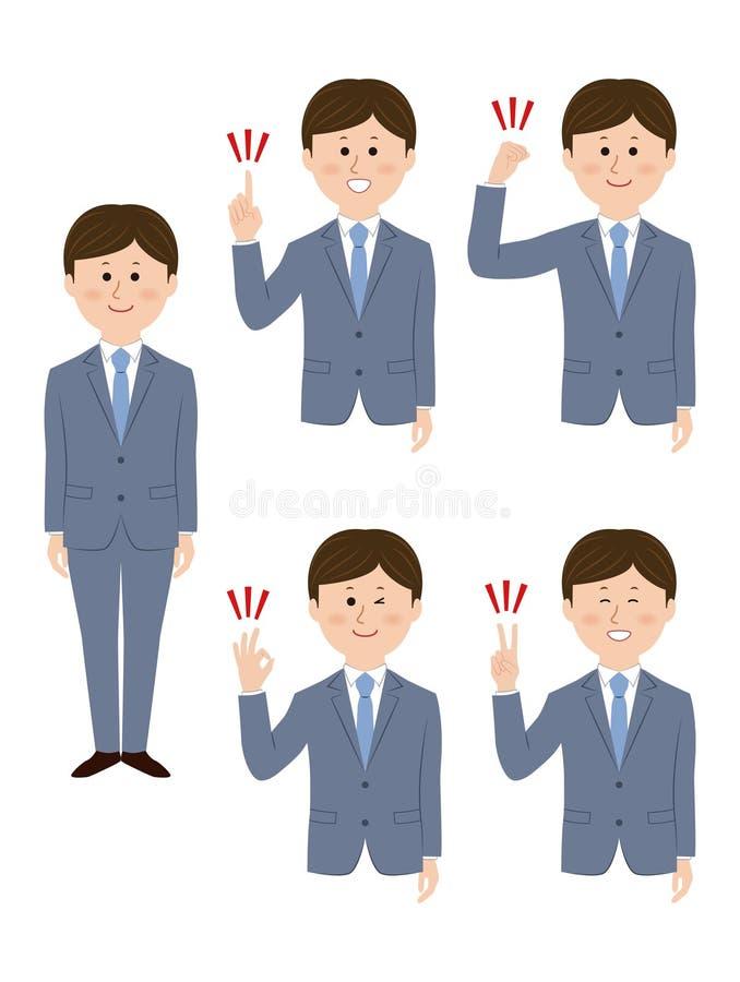 Grupo de poses dos caráteres do homem de negócios ilustração do vetor