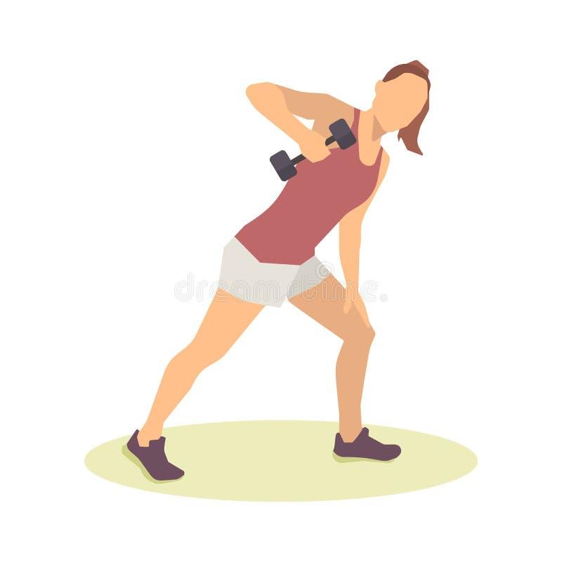 Grupo de povos do ajuste no exercício do gym ilustração royalty free