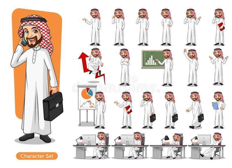 Grupo de projeto de personagem de banda desenhada de Saudi Arab Man do homem de negócios ilustração royalty free
