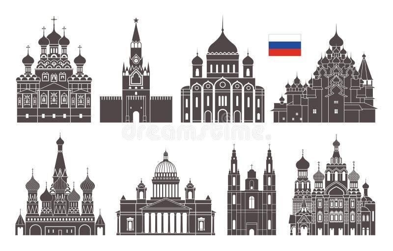 Grupo de Rússia Arquitetura isolada de Rússia no fundo branco ilustração do vetor