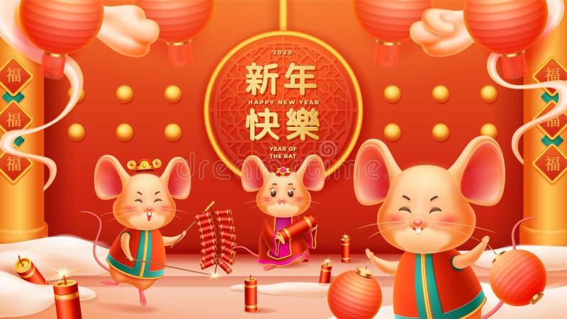 Grupo de ratones o ratas y feliz chino de año nuevo libre illustration