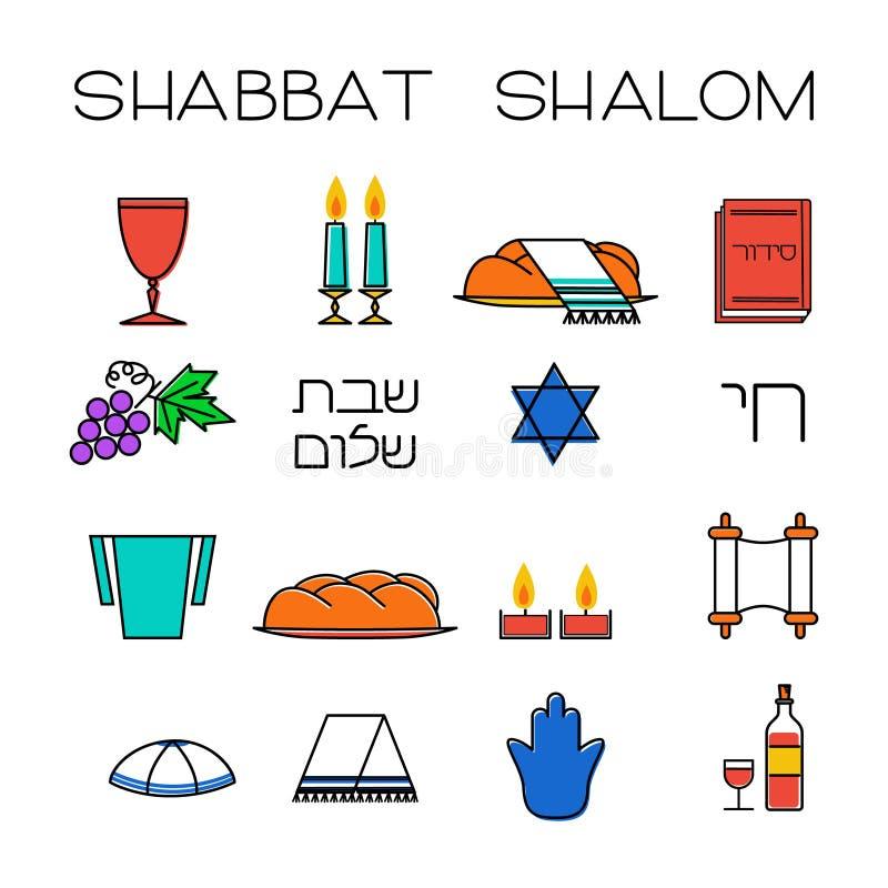 Grupo de símbolos de Shabbat ilustração stock