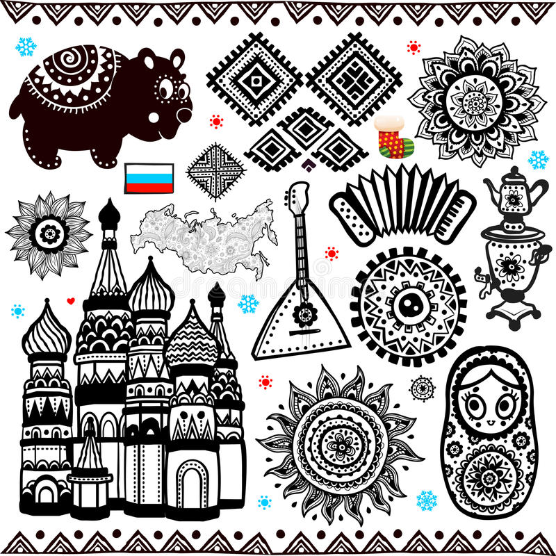 Grupo de símbolos folcloric do russo ilustração royalty free