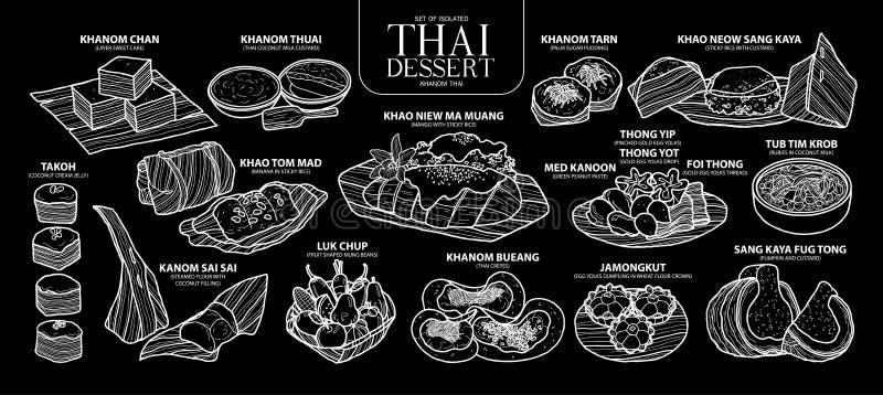 Grupo de sobremesa tailandesa isolada no menu 14 Mão bonito ilustração tirada do vetor do alimento no esboço branco ilustração do vetor