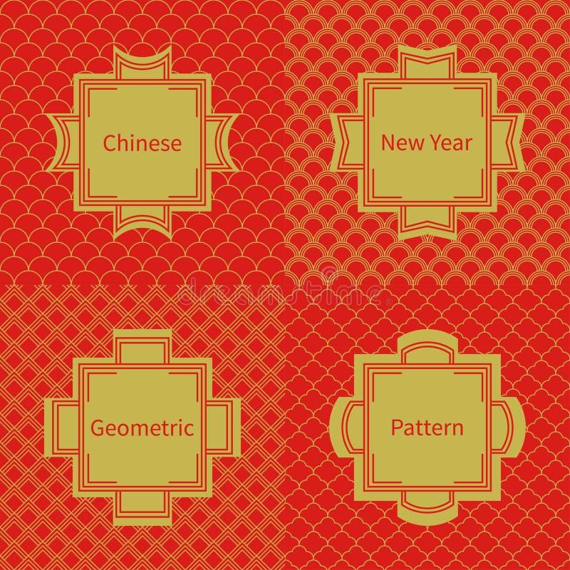 Grupo de teste padrão sem emenda chinês nacional geométrico ilustração royalty free