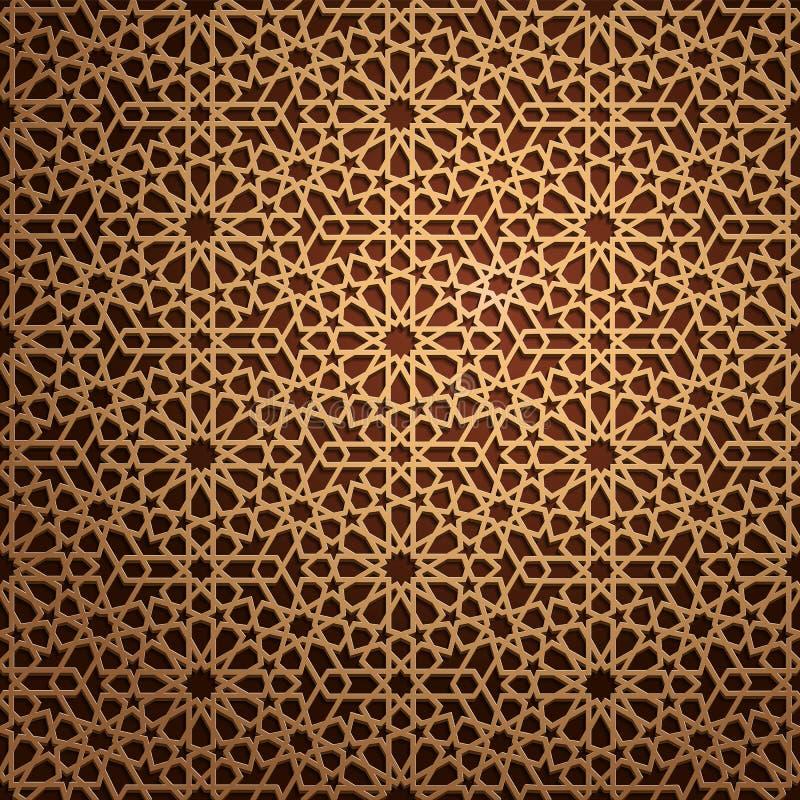 Grupo de testes padrões orientais islâmicos, coleção geométrica árabe sem emenda do ornamento Fundo muçulmano tradicional do veto ilustração stock