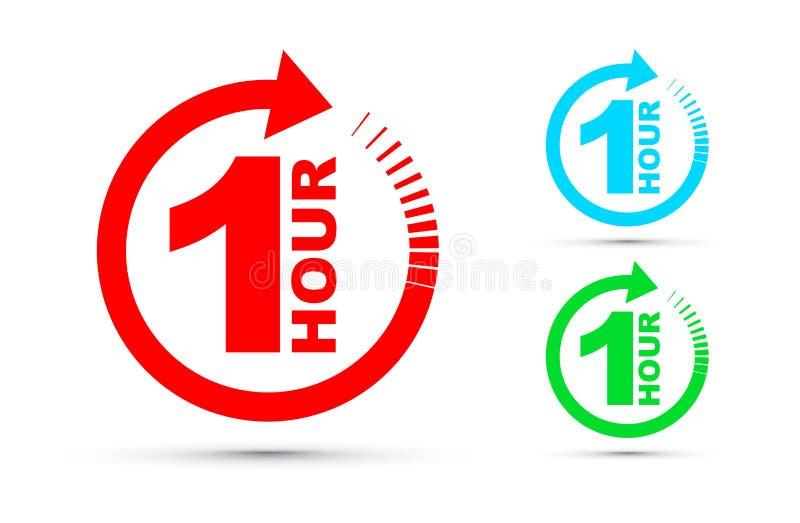 Grupo de uma hora do ícone da seta ilustração do vetor