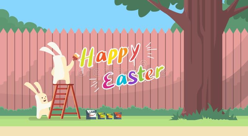 Grupo del conejo que se coloca en bandera feliz del día de fiesta de la pared de Pascua de la pintura del cepillo del control de  ilustración del vector