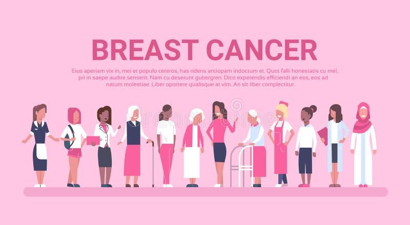 Grupo diverso do dia do câncer da mama de cartaz da conscientização e da prevenção da doença da mulher ilustração royalty free