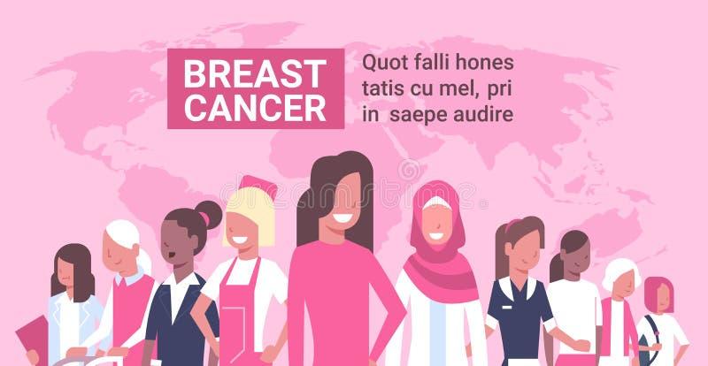 Grupo diverso do dia do câncer da mama de cartaz da conscientização e da prevenção da doença da mulher ilustração do vetor