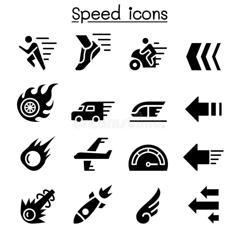 Grupo do ícone da velocidade ilustração royalty free