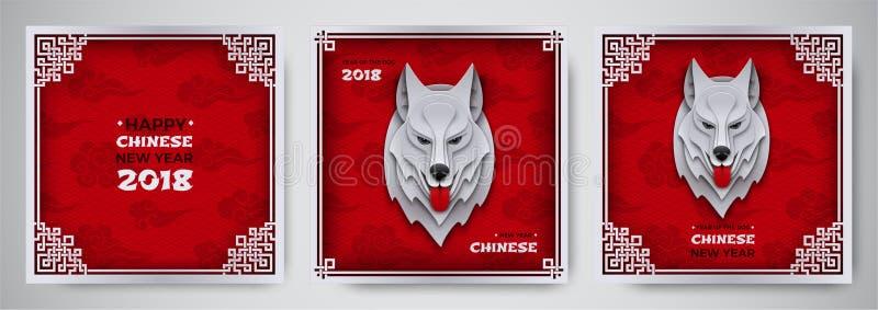 Grupo do cartão chinês do ano novo, cabeça do cão, símbolo do ano Fundo vermelho do teste padrão, quadro oriental do ornamento ilustração royalty free