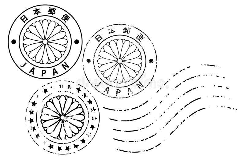 Grupo do vetor de carimbos postais Japão com crisântemo ilustração stock