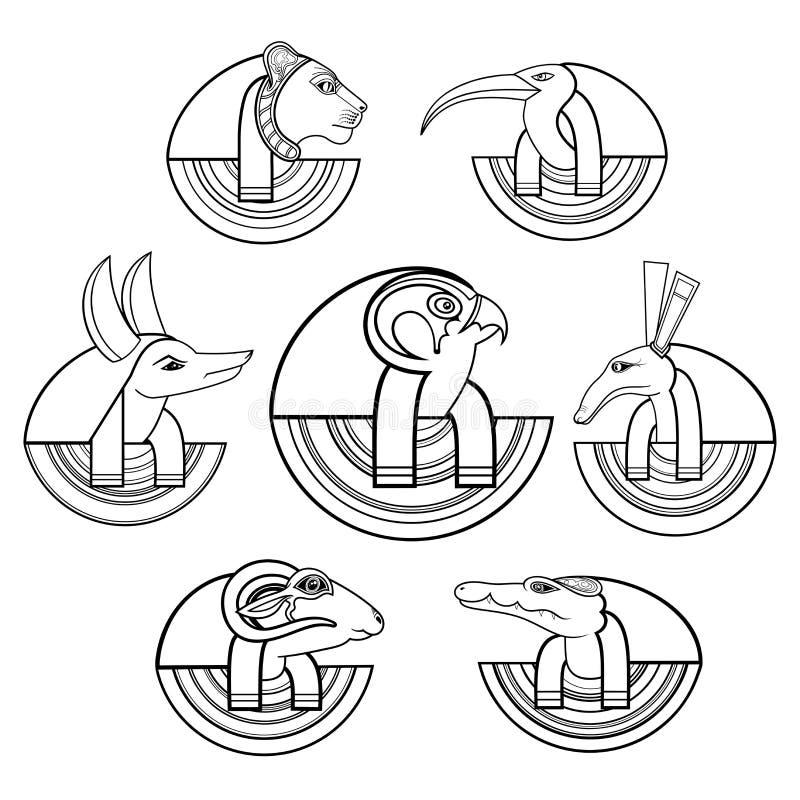 Grupo do vetor de silhuetas isoladas preto do contorno ilustração royalty free