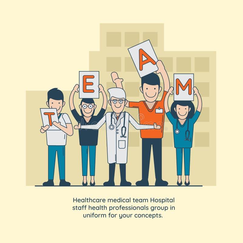 Grupo dos profissionais de saúde do pessoal hospitalar da equipa médica dos cuidados médicos no uniforme para seus conceitos Ilus ilustração do vetor